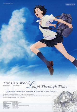 girl-who-leapt-through-time