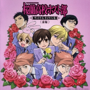 Host-Club-ouran-high-school-host-club
