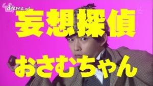 Delusional Osamu-chan