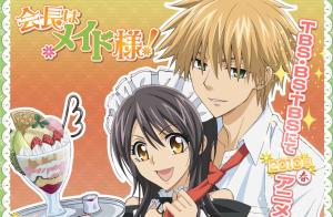 kaichou-wa-maid-sama-anime