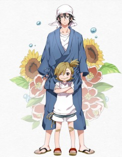 Barakamon cover